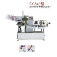 Quality Full Automatic Electric Candy / Chocolate Foil Wrapping Machine With CE for sale