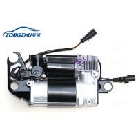 Buy Porsche Cayenne Plastics Auto Air Compressor Repair Kit OEM 95535890104 95535890105 at wholesale prices