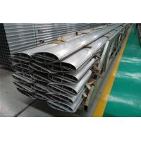 Buy cheap Aluminum Extrusion Profile Of Industrial Fan Blade For Draught Fan / Air Cooling Tower from wholesalers