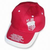 Quality Sports/Visor/Promotional Cap with 3 Panels, Customized Artworks are Welcome for sale