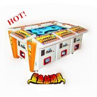 Quality 2015 new Super Shark Fishing Betting game machine for sale