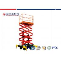 Buy Building Hydraulic Lifting Platform , High strength steel Mobile Scissor Lift at wholesale prices