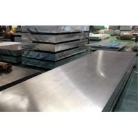 Quality Hardness 7050 Aluminum Sheet , 7050 T7451 Aluminum Plate High Ductility for sale