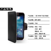 China OEM Black PU Leather Flip Case Professional For SAMSUNG I9500 Galaxy S4 on sale