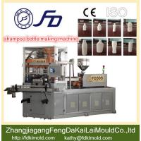 China FD manufacturing plastic shampoo  bottle making machinery price on sale