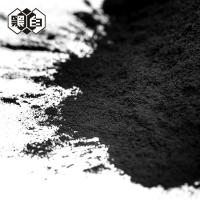 Quality Industrial Activated Carbon Charcoal 767 Wood Based Black Charcoal Medicine for sale