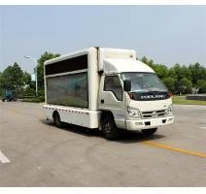 Quality CLWBJ5043XXC-B1 Fukuda Publicity0086-18672730321 for sale