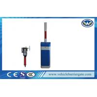Quality RFID Reader Security electric Barrier Gate Operator Access Control for sale
