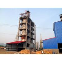 China Small Shaft Kiln for Lime Production on sale