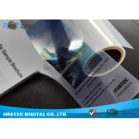Quality Waterproof 100micron Clear PET Inkjet Screen Printing Film for Epson Printers for sale