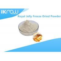 China Natural Royal Jelly Freeze Dried Powder Light Yellow Color For Food Additive on sale