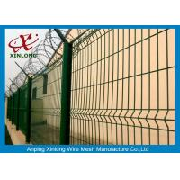 Quality Boundary Wall  Powder Coated Welded Wire Mesh Fence Panels Customized Size for sale