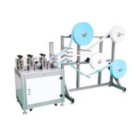 Quality Semi Automatic KN95 Face Mask Making Machine For Medical Supplies Manufacturing Plant for sale