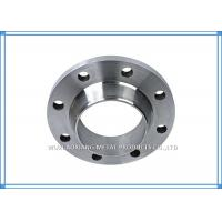 Quality Customized Precision Casting Stainless Steel Pipe Flanges Welded DIN2545 for sale