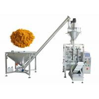 Quality Powder Packaging Machine with Auger Filler For Packing Curry and Spice for sale
