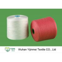 Buy cheap 20S 30S 40S 50S 60S Multi Colors Dyed Polyester Yarn 100 Polyester Yarn Sewing from wholesalers