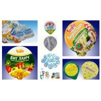Buy Aluminum Foil Sealable Yogurt Lid electronic die cutting machine , die cut equipment at wholesale prices