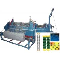 Quality High Speed Fencing Net Making Machine 25 - 80mm Mesh Size Easy Operating for sale