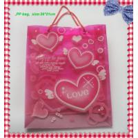 Quality Customized pp plastic bag, plastic candy bag , plastic shopping bag for sale