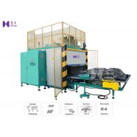 Quality AC380V Carpet Floor Mat PVC High Frequency Welding Machine150MM Max Gap Electrodes for sale