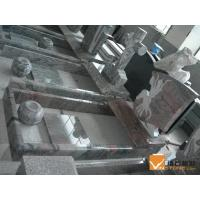 Buy cheap Monument and tombstones from wholesalers