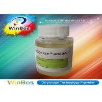 Quality Non - APE Wetting And Dispersing Agents For Paints 100% Active Ingredient for sale