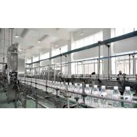 Quality Customized 3 In 1 Automatic Bottle Water Production Line With 18 Filling Heads 7000 B/H for sale