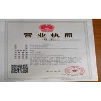 Hubei God bull Pharmaceutical Co.,Ltd Certifications