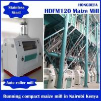 Quality corn  mill machine for maize mill machine  with suitable price and 2016 newest design for sale