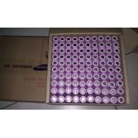 Buy cheap original Samsung INR 30Q 18650 3.7V 3000mAh 15A li-ion rechargeable battery from wholesalers