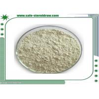 Buy cheap Pharmaceutical Raw Powder Danofloxacin Mesylate CAS: 119478-55-6 With Factory from wholesalers