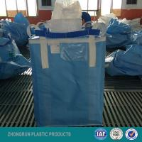 Buy cheap pp jumbo bag/pp big bag/ton bag (for sand,building cicular super sack/U-type big bag /FIBC from wholesalers