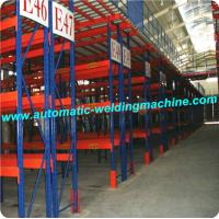 Buy cheap Storage Rack  Cold Rolling Mill Machinery For Warehouse Storage Solutions from wholesalers