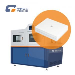 Quality Automatic Air Pressing Machine TG-PB35P for sale