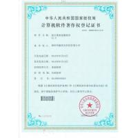 Shenzhen Rong Mei Guang Science And Technology Co., Ltd. Certifications
