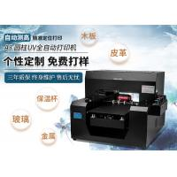 China 250ML Ink Volume Phone Case Printing Machine 200 Watt Water / Fan Cooling System on sale