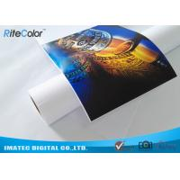 Quality Glossy Latex Photo Paper 230 Gram , Latex Media Roll Paper Resin Coated for sale