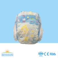 Buy cheap Diaper manufacturing supply OEM baby diaper with many kinds of qualty for baby from wholesalers
