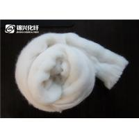 Quality White Nylon Wool Fiber  , A - Grade Nylon 6 Fiber For Wool Yarn Spinning for sale