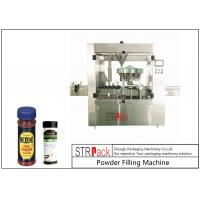 Quality Multi station Rotary Powder Filling Machine With Servo Drive Controlled Auger for sale