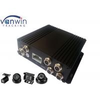 Quality 256G SD Mobile DVR with GPS Tracking , MDVR 4CH Car Camera Mobile for sale