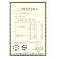 Qingzhou Xinbaili Industrial Co., Ltd. Certifications