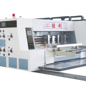 China High Speed Corrugated Carton Box Machine For Carton Box Printing on sale