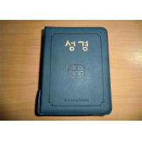 Quality Full Color Custom Bible Printing for sale