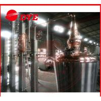 Buy 3mm Thickness Alcohol Distiller Tower Adjustable Dephlegmator Temperature at wholesale prices