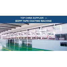 Buy cheap BOPP 100m/Min YUYU 1300mm OPP Coating Machine from wholesalers