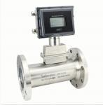 Quality Gas turbine flowmeter for sale