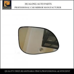 Quality Hyundai&Kia Car Parts-Glass for 2008 KIA Picanto Side Rear View Door Mirror for sale