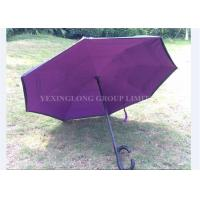 Quality Promotional Use Auto Open Close Inverted Umbrella , Hands Free Reversible Umbrella for sale