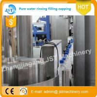Quality Auto Liquid Mineral Water Filling Plant for sale